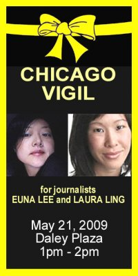 euna and laura chicago