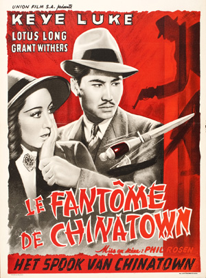 Phantom of Chinatown (Belgium Poster, 1940) Courtesy DeepFocus Productions