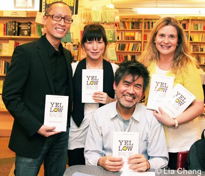 Francis Jue, Julienne Hanzelka Kim, Playwright David Henry Hwang and Kathryn Layng at The Drama Book Shop book signing for Yellow Face on December 10, 2009. © Lia Chang