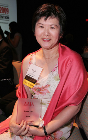 Dinah Eng, columnist for Scripps Howard News Service, received the 2009 AAJA Lifetime Achievement Award at the 2009 AAJA Gala Scholarship and Awards banquet, held at the Seaport World Trade Center, Commonwealth Complex in Boston on July 29, 2009. Photo by Lia Chang