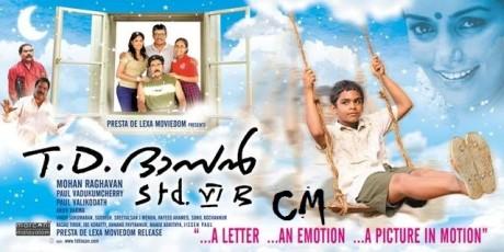 Mohan Raghavan received Best Screenplay for T.D. Dasan Std. VI B.