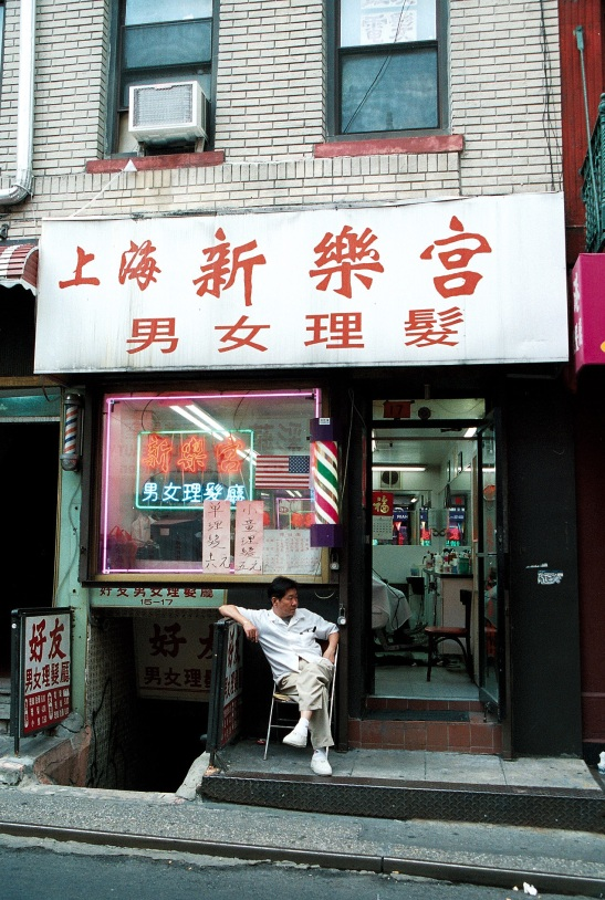 Business Slows in Chinatown After 9-11 Photo by Lia Chang