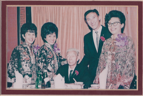 My grandmother Nancy Lee Chang (second from left) celebrates her father Lee Ah Kon's 99th birthday in San Francisco with her siblings Minerva Wong, Johnny Lee and Electra Gee in San Francisco in 1970. (Photo courtesy of Jocelyn Lee)