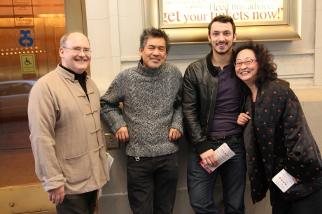 Ken Smith, playwright David Henry Hwang, Stephen Pucci and Joanna C. Lee Photo by Lia Chang