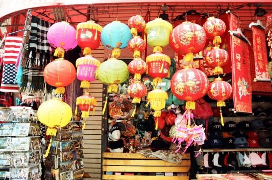 Colorful Lanterns, New York, 2002. Lia Chang
