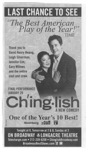 An ad in the New York Times for David Henry Hwang's Chinglish, currently playing at the Longacre Theatre through January 29, 2012. Photo by Lia Chang