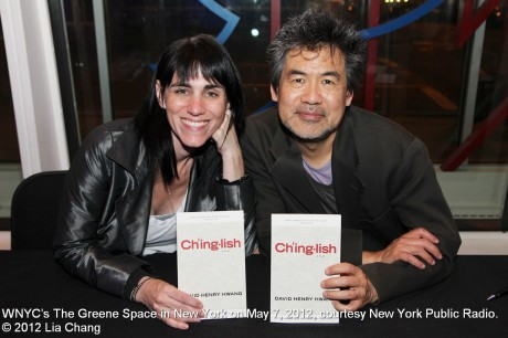 Leigh Silverman and David Henry Hwang at WNYC's The Greene Space in New York on May 7, 2012, courtesy New York Public Radio. © 2012 Lia Chang