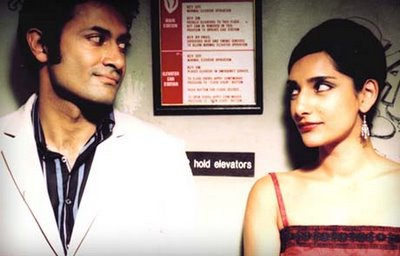 Samrat Chakrabarti and Rebecca Hazelwood in a scene from Amyn Kaderali's Kissing Cousins.
