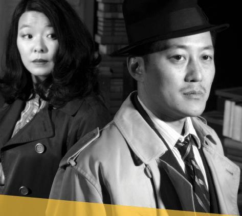 Sara Ochs and Kurt Kwan in R.A. Shiomi's Yellow Fever