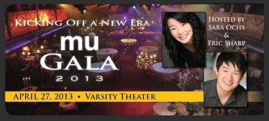 Mu-Gala-2013-Banner-Varsity-Image-940x424