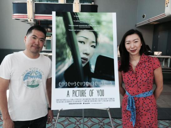 Andy Pang and Jo Mei, who play siblings in the critically-acclaimed indie film A Picture of You by J.P. Chan, after a screening at AMC 7 Theaters in New York on June 22, 2014. Photo by Lia Chang