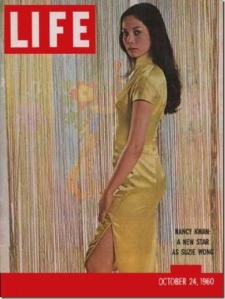 Nancy Kwan on the cover of LIFE Magazine on October 24, 1960.