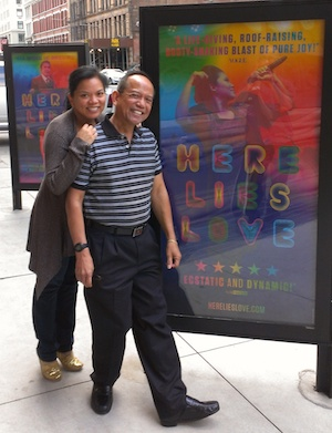 Melody Butiu with her papa, Romeo Butiu, in front of The Public Theater in New York in September 2014.