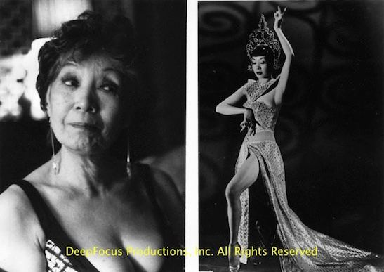 Jadin Wong, Dancer. Contemporary photo taken in 1985 by Arthur Dong. Copyright 2012 DeepFocus Productions, Inc. All Rights Reserved.