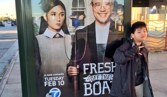 Hudson Yang stars as Eddie in ABC's Fresh Off the Boat.