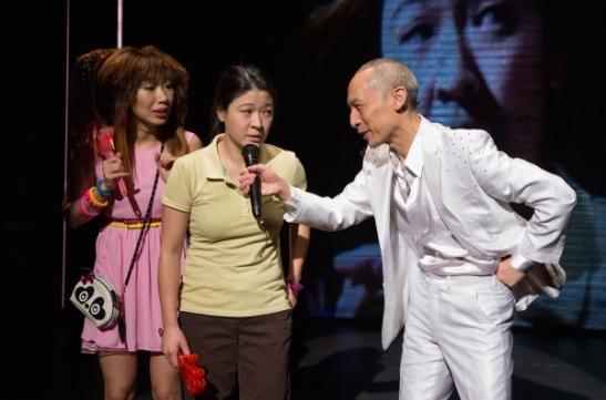 Jo Mei, Jennifer Lim and Francis Jue. Photo by Matthew Murphy