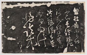 19th-century rubbing from a 10th-century stele describing a sudden illness, a stomach ache Rubel Collection C-74 Photograph courtesy of Special Collections, Fine Arts Library, Harvard University