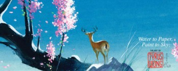 The Art of Tyrus Wong on view at MOCA.