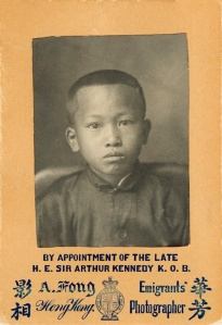 A young Tyrus Wong, before immigration to the United States. Image courtesy of the Walt Disney Family Museum and Tyrus Wong