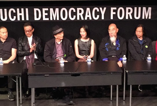 Big Trouble in Little China cast members James Lew, George Cheung, James Hong, Lia Chang, Gerald Okamura and Jeff Imada at JANM's Tateuchi Democracy Forum in LA on April 8, 2015. Photo by Marissa Chang-Flores