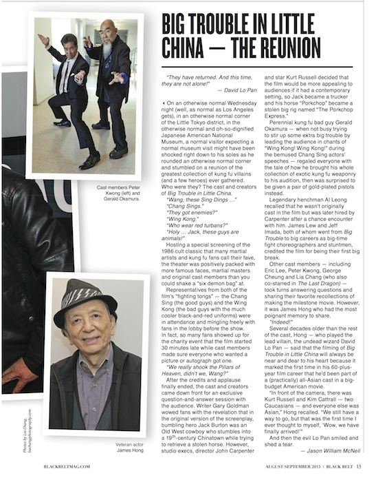 (Top) Cast members Peter Kwong and Gerald Okamura. (Bottom) Veteran actor James Hong. Photos by Lia Chang