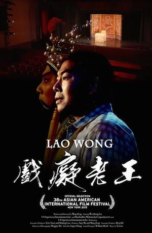 LAO WONG