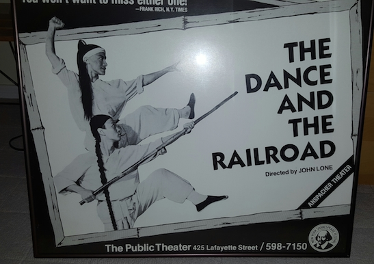 John Lone and Tzi Ma in a poster of The Dance and The Railroad. Courtesy of Tzi Ma