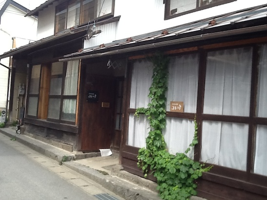 Koji Moriya's Flatfile Gallery, a 110 year old mud walled traditional Japanese house. Photo by Arlan Huang
