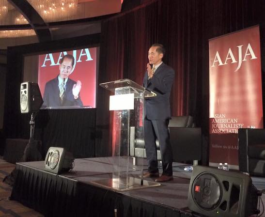 Ti-Hua Chang speaks after accepting the 2015 Lifetime Achievement Award at the Annual Awards Gala at the National Convention at the Hyatt Regency Embarcadero in San Francisco on August 15, 2015. (Photo courtesy of Elaine Huie Chang/Facebook