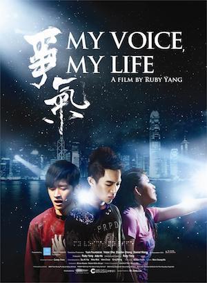 MVML-English-Poster