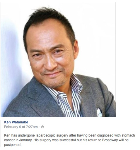 Ken Watanabe fb