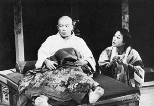 """Chrysanthemum Tea"" (or ""when the Shogun is weak..."") : Mako and Alvin Ing. (Photo: Martha Swope)"